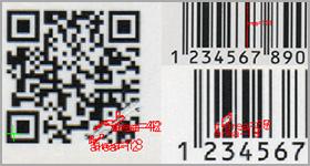 フレックスビジョンの可変印字、コードの品質検査