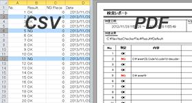 結果はCSV形式やPDF形式で出力できます