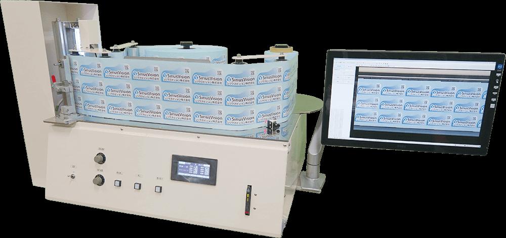 卓上ロールラベル画像検査機 SV-RL1000/1030