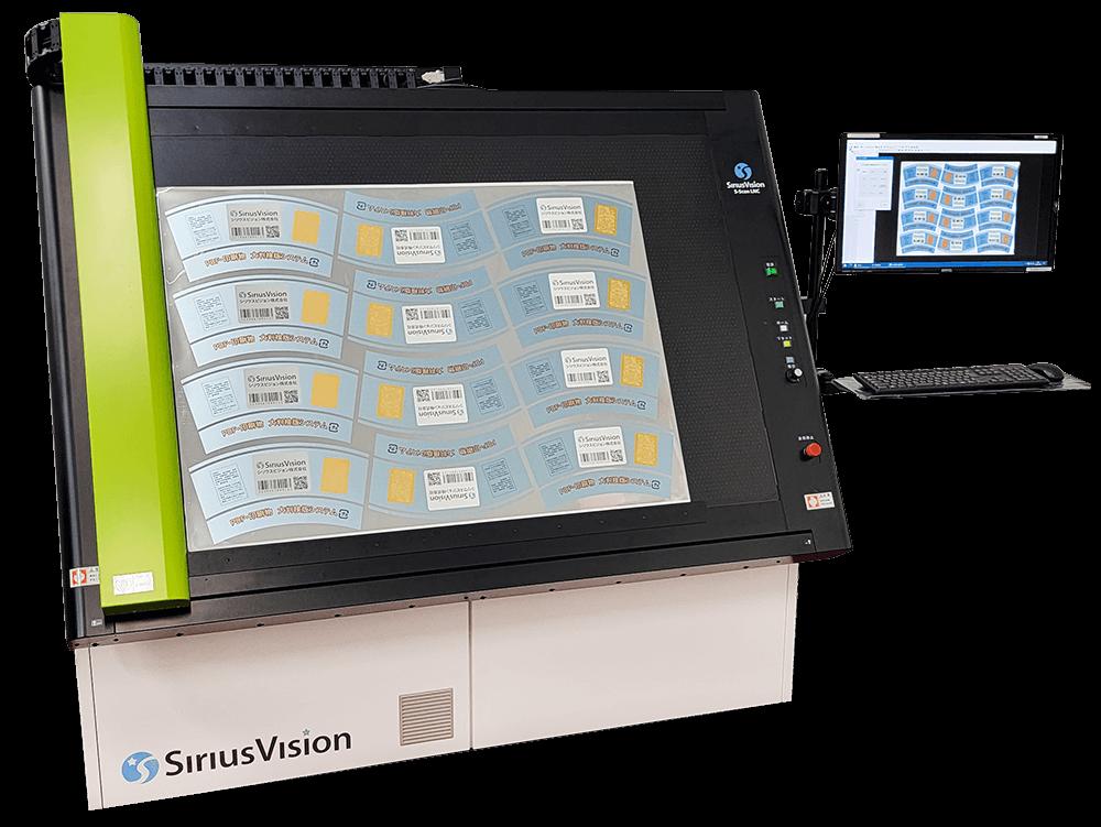 PDF・印刷物 大判検版システム「SV-PL7000/7050」