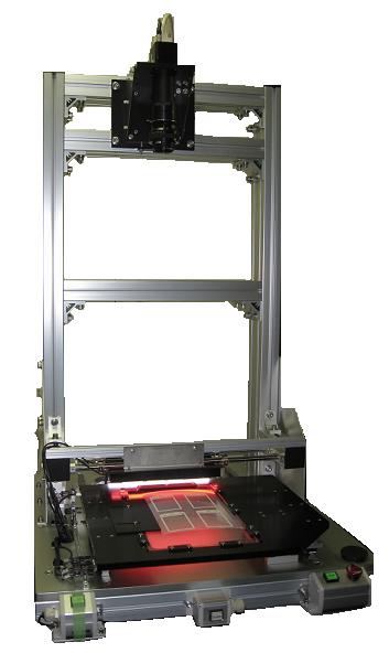 電子部品・基板外観検査装置「SV-ES1000」