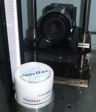 円筒容器検査(ボトル検査、ジャー容器検査、チューブ検査、カップ検査)「NC-Bottle」