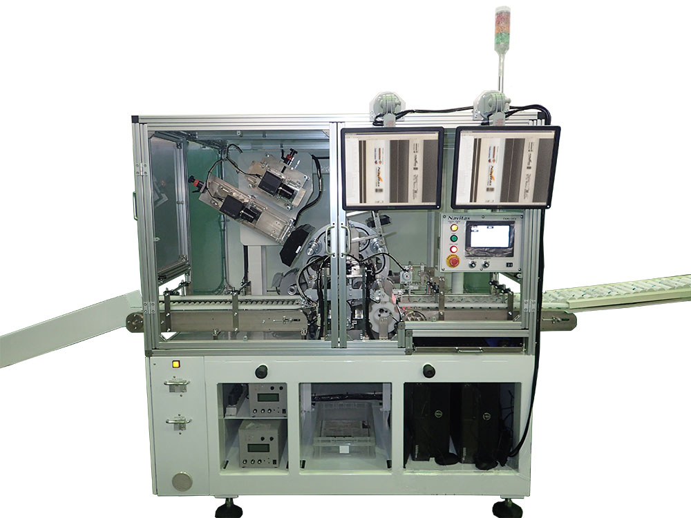 チューブ容器 印刷品質・外観検査装置「SV-BT3000」