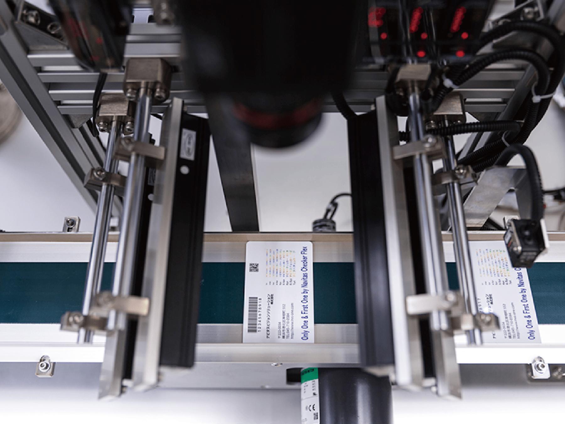 固定印刷検査と可変印刷検査の同時実行が可能なカード検査