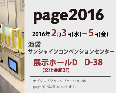 page2016