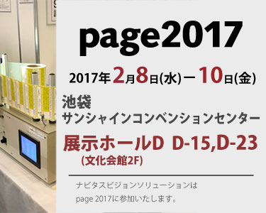 page 2017