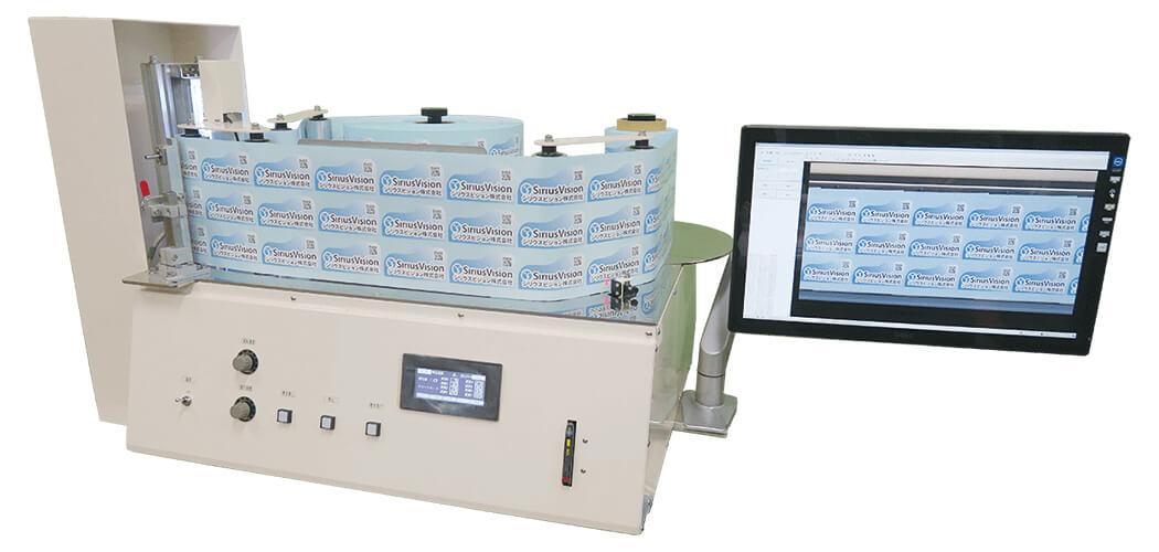 卓上縦軸ロール検査装置 S-Lab Lite