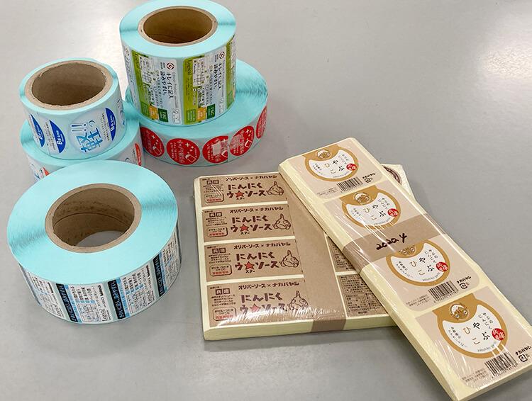 ナカバヤシ株式会社様のシールラベル印刷製品